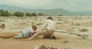 Зыбучие пески – Невезучие (1981)