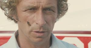 Укус осы – Невезучие (1981)