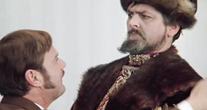 Бориску на царство – Иван Васильевич меняет профессию (1973)