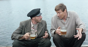Пиво на причале – Любовь и голуби (1984)