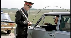 Правила придуманы для усредненного человека – Инспектор ГАИ (1983)