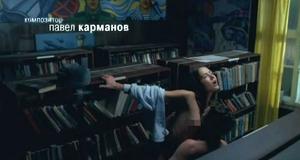 Эротическая сцена с Еленой Лядовой – Солдатский декамерон (2005)